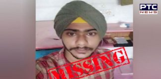 Jharkhand: Bathinda Man Missing from Army Camp in Ramgarh