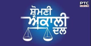Shiromani Akali Dal party workers Asked house to house Member