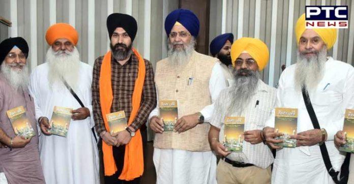 550th Prakash Purab Dedicated SGPC Gurmat Prakash Special books continues