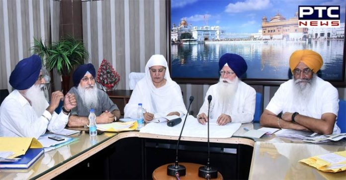 Sikh Reference Library meeting matter committee Meeting