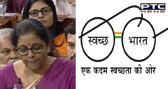 Budget 2019: Finance Minister Nirmala Sitharaman on Future of Swachh Bharat mission