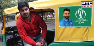 Chandigarh Auto Driver Anil Kumar promises free ride for 10 days if Virat Kohli-led India wins ICC Cricket World Cup 2019