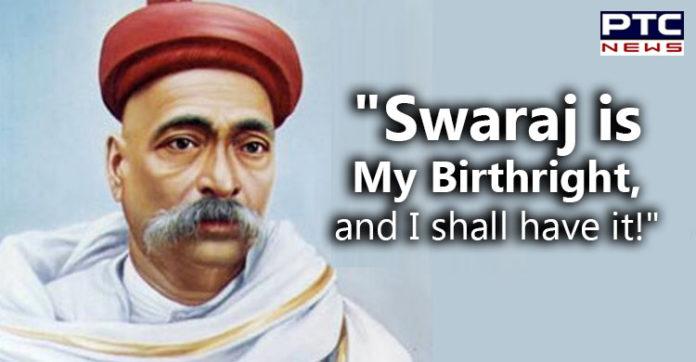 Bal Gangadhar Tilak Birth Anniversary: Unknown facts of the Social Activist and Teacher