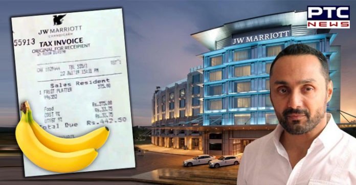 Two Bananas Cost Rahul Bose Rs 442 at Five-Star Hotel JW Marriot in Chandigarh