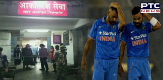 Bihar: Man lost his life due to heart attack while watching India vs New Zealand, semifinal of ICC Cricket World Cup 2019