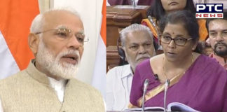 Budget 2019: PM Narendra Modi on the budget presented by Finance Minister Nirmala Sitharaman
