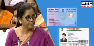 Budget 2019: PAN card not necessary to file returns, Aadhaar will work too: Nirmala Sitharaman, Finance Minister
