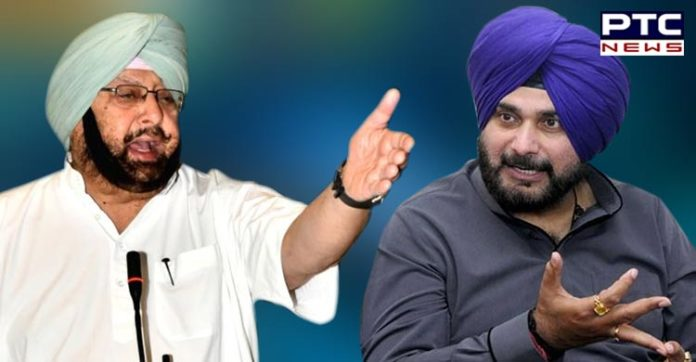 I have no issues with him: Punjab CM Captain Amarinder Singh on Navjot Singh Sidhu resignation