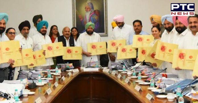 Punjab CM Capt. Amarinder Singh releases '550th Parkash Purab'- State Govt. Publication