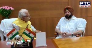punjab-and-haryana-cm-25-july-drug-about-agree-to-the-inter-state-meeting
