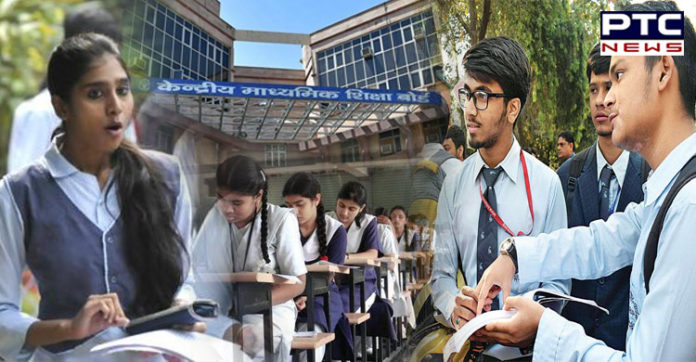Coronavirus CBSE Class 1 to 8, 9, 11 Students to be Promoted