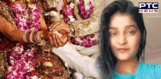 Patiala: Father & brother strangled daughter to death for marrying unwisely