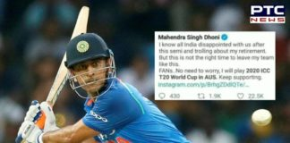 MS Dhoni Retirement: Dhoni confirms that he will play 2020 ICC T20 World Cup in Australia? [Fact Check]