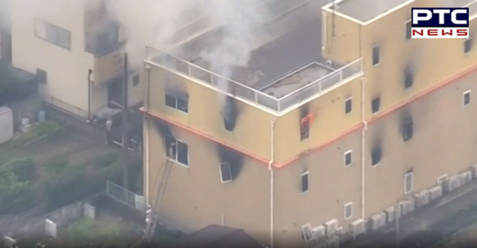 Japan Kyoto City Animation studio fire : 33 Death