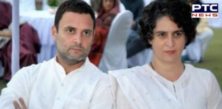 Rahul Gandhi Congress President post resign decision Priyanka Gandhi statement