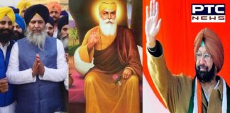 550th Gurpurab Celebrations: SGPC President writes to Punjab CM to nominate two members for joint committees
