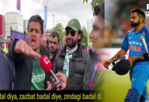 India vs New Zealand, Semi-final: That's How fans reacted after Rohit Sharma, Virat Kohli & KL Rahul fell on 5/3