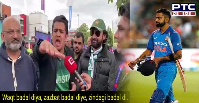 India vs New Zealand, Semi-final: That's How fans reacted after Rohit Sharma, Virat Kohli & KL Rahul fell on 5/3