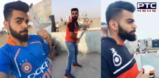Virat Kohli Duplicate on TikTok is trending, watch Viral video