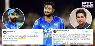 Ambati Rayudu Retirement: From Virat Kohli to Sachin Tendulkar, who said what?