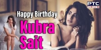 Happy Birthday Kubbra Sait: Lesser-Known Facts about Sacred Games Actress Kukkoo