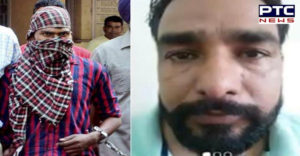 Bathinda CIA Police gangster lali sidhana arrested