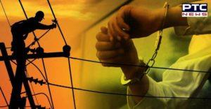 Sri Muktsar Sahib: PSPCL lineman Bribe taking Arrested