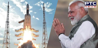Mission Chandrayaan 2: Indian is immensely proud today, says PM Narendra Modi