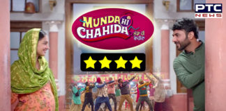 Munda Hi Chahida Review: Harish Verma, Rubina Bajwa starrer is an entertainment packet