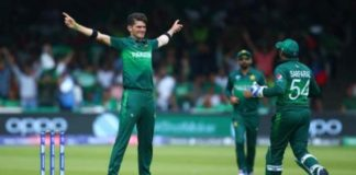 ICC World Cup 2019: Pakistan beat Bangladesh by 94 runs