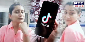 Young Policewoman suspended for making TikTok video inside a police station, watch video