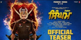 Parmish Verma's Singham Teaser is out, brings back the essence of Bajirao