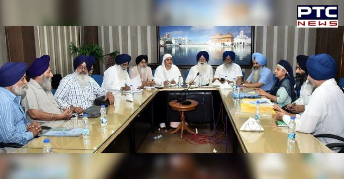 Sikh Reference Library Regarding meeting of the inquiry committee