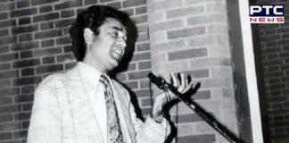 Shiv Kumar Batalvi Birth Anniversary: Interesting Facts about the Indian poet and Punjabi playwright