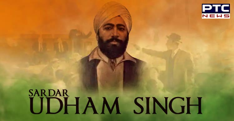 Shaheed Udham Singh Jayanti 2019: The man who avenged Jallianwala Bagh massacre