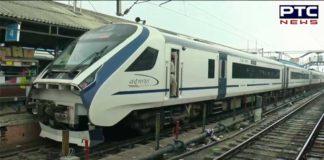Ludhiana: Trial Run of Vande Bharat express on Delhi-Katra route by Indian Railways