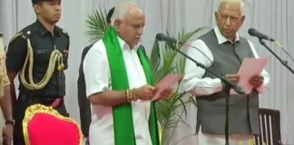 BS Yediyurappa sworn in as Karnataka chief minister for the 4th time