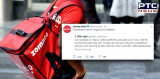 Shame! Man Didn't Want a 'Non-Hindu Rider' to Deliver His Food, Zomato gives befitting reply