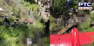 Uttarakhand Helicopter Crash: All Three On-board died as Helicopter carrying relief material crashed in Uttarkashi