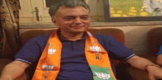 Anil Sharma 1