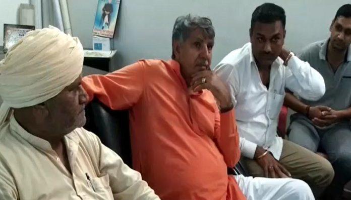 BJP MP 1