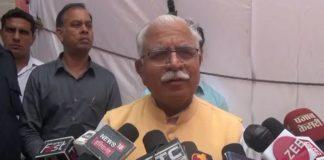 CM Manohar Lal Statement 1