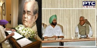 Atal Bihari Vajpayee Death Anniversary: Punjab CM Captain Amarinder Singh shares a major throwback
