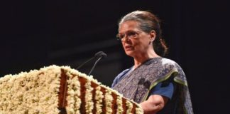 Sonia Gandhi Offers Resignation As Congress President | Rahul Gandhi