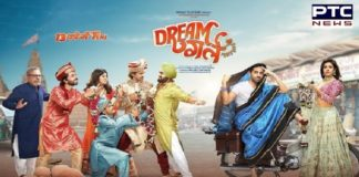 Dream Girl Trailer review: Ayushmann Khurrana mesmerizing voice makes everyone go crazy