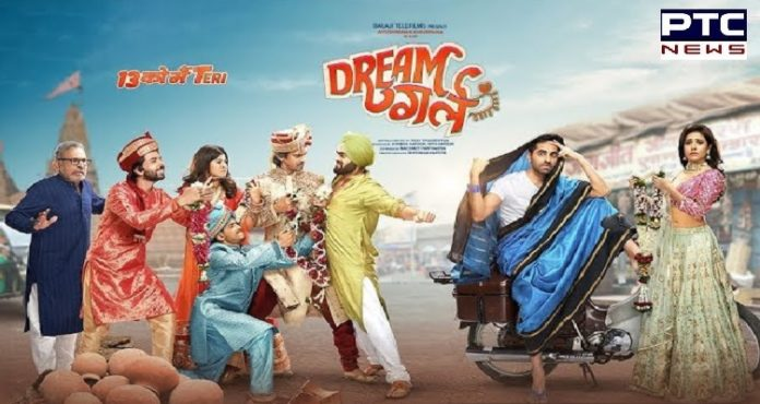 Dream Girl Trailer review: Ayushmann Khurrana mesmerizing voice makes everyone go crazy