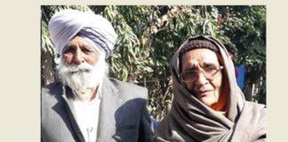 Faridkot: Death of husband and wife Case Police big disclosure