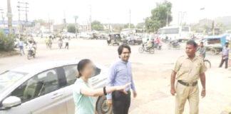 Gurugram Police 1