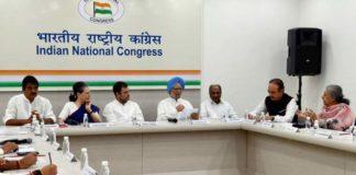 Inside story of how Sonia became interim president of Congress
