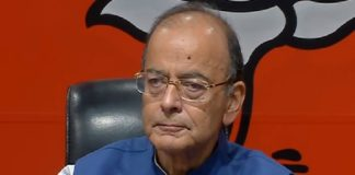 Feroz Shah Kotla stadium to be renamed after Arun Jaitley, ground name to remain unchanged